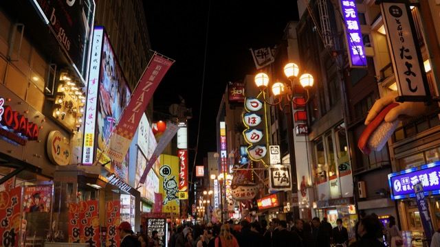 Shinsaibashi and Dōtonburi – Shopping & Dining in Osaka