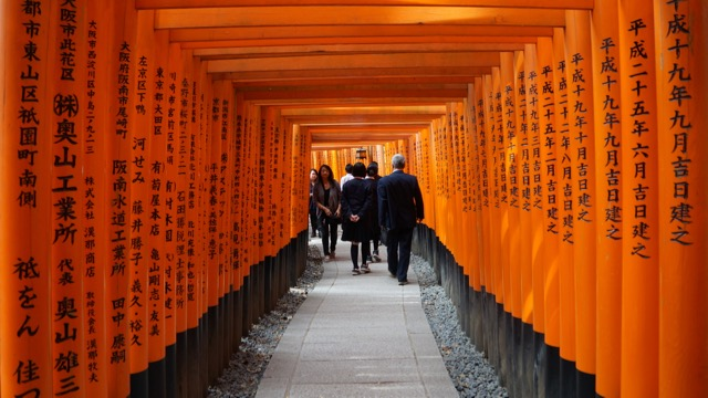 Hiking at Fushimi Inari-taisha