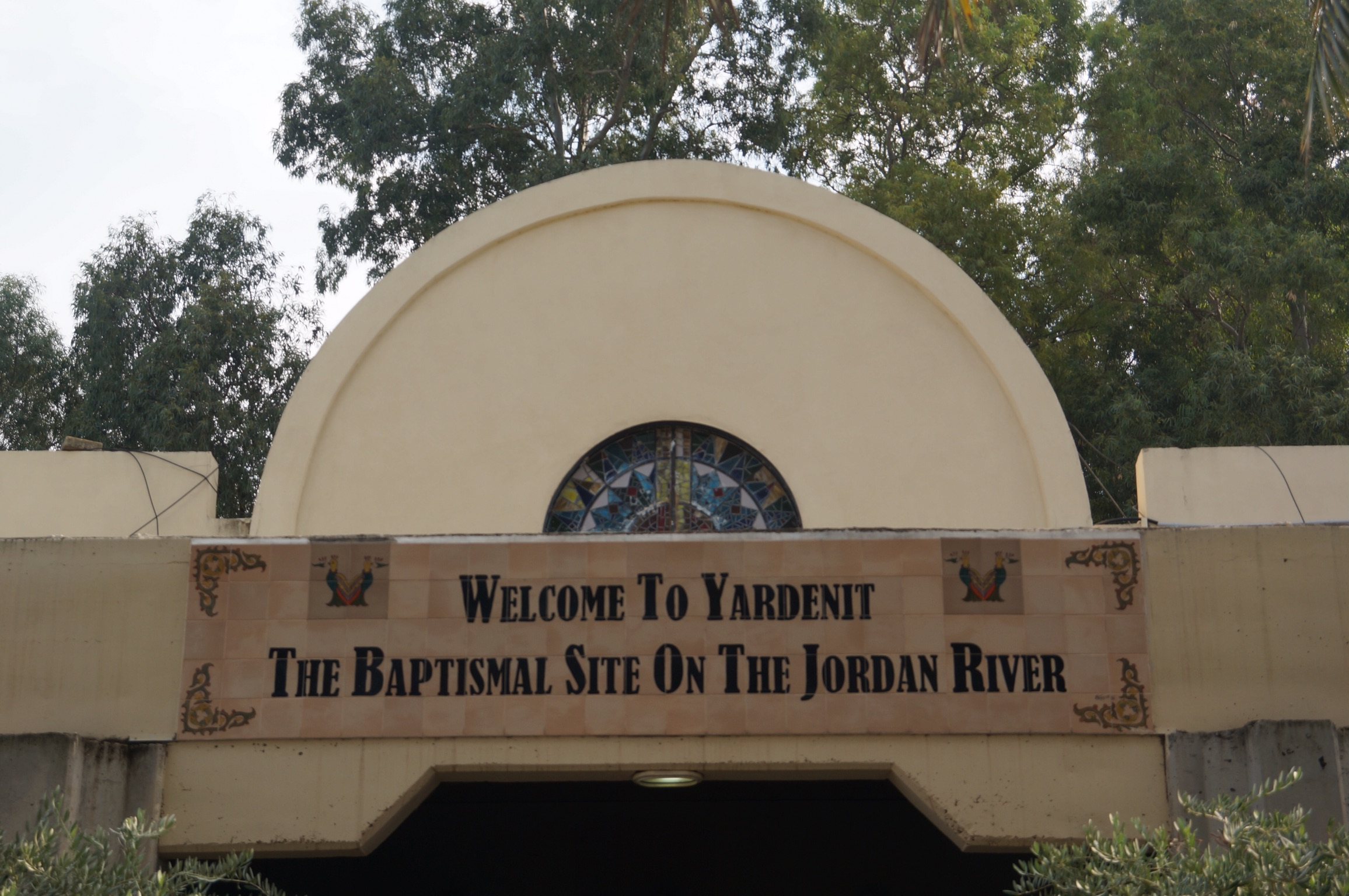 Baptism in the River Jordan, Nazareth, and more…
