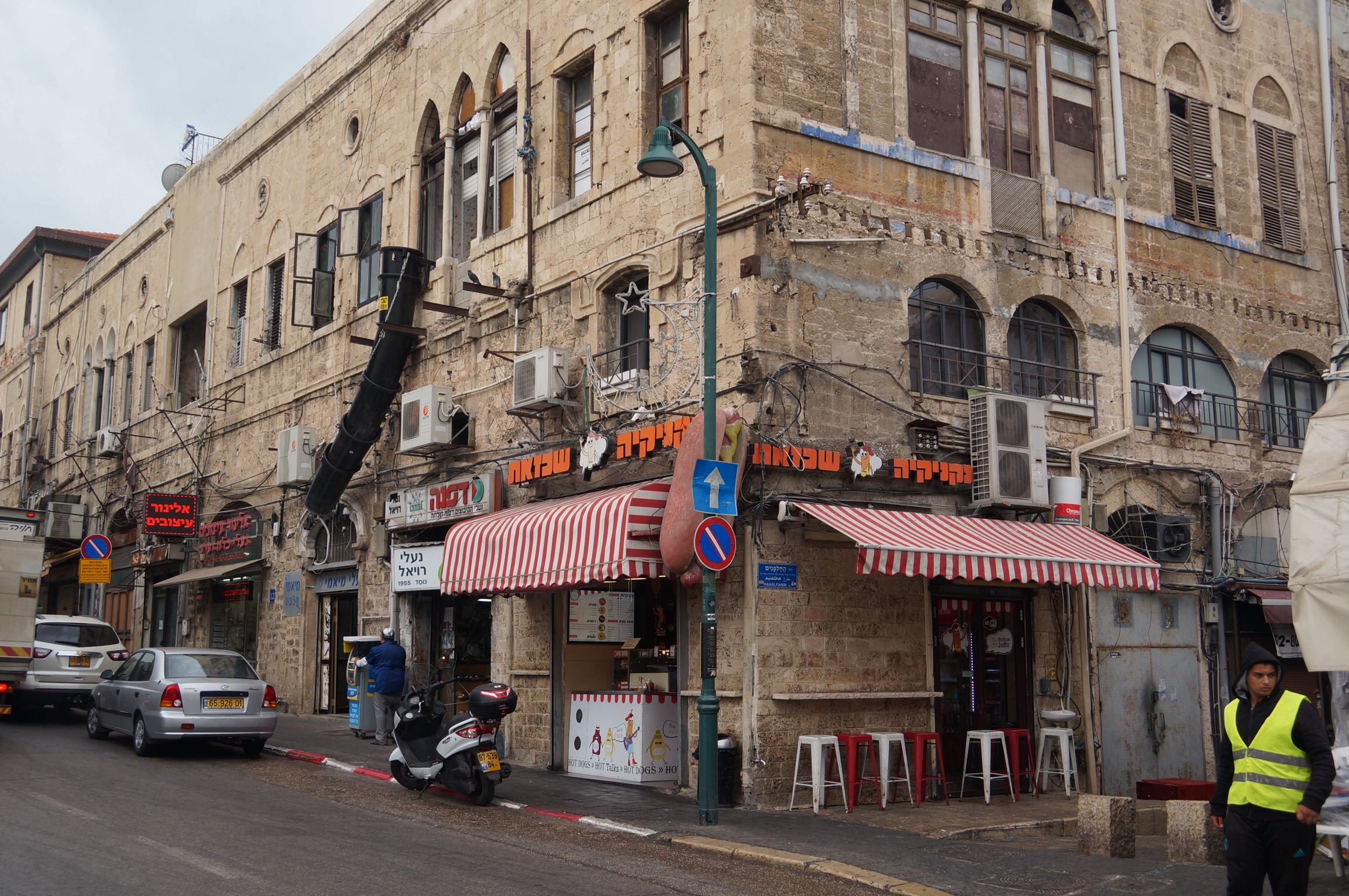 The Old City of Jaffa